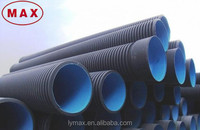 China Best Price HDPE Corrugated Pipes Dual Wall Corrugated Tubing