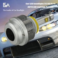 Arrival H11/H8/H9 car led tuning light/car led fog light car led brake light