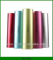 YOOBAO Power Bank YB6014 10400mAh Portable Charger for Apple iPhone4S / Samsung GalaxyS4 i9500 Pink With Micro USB Cable