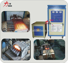 power supply induction heating maching crucible smelting copper scrap 082722