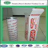 2600R series HYDAChydraulic (oil) filter 2600R003BN4HC replacement china making manufacture