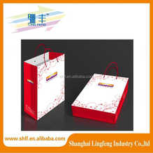 small birthday/holiday gift paper bag