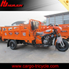 motorcycle three wheel/gas three wheel motorcycle/motorized tricycle 150cc