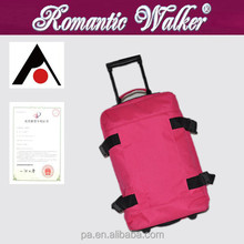New fashion OEM welcomed lovely style foldable EVA foldable trolley luggage