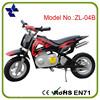 China wholesale custom automatic motorcycle