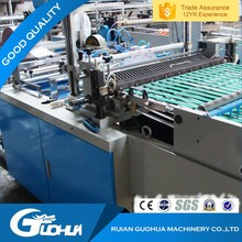 Professional Alibaba Wholesale bag making machineg machine