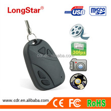 Mini DV 808 Car Key Very Very Small Mini Hidden CCTV Cameras YM-M001