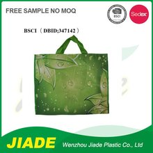 Hot sale best quality foldable shopping bag dog cat