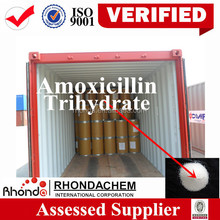 We are the only supplier with GMP certificate Amoxicillin Trihydrate BP2007