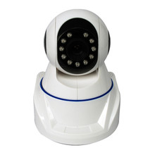 ONVIF HD 720P WPS Wireless Pan & Tilt IP camera
