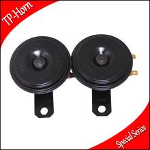 HT-121 12V/24V High Sound Car Electric Horn Disk-Type Electric Horn