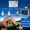 /p-detail/Nuevo-dise%C3%B1o-mini-solar-port%C3%A1til-home-light-system-con-cargador-m%C3%B3vil-art%C3%ADculo-YH1002H-300006463085.html