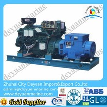 Marine generator with goods price for sale