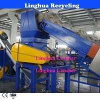 waste plastic bag crusher/pe pp film crusher
