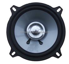 car speaker(SPK-FL-501)