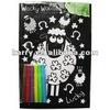 Velvet art kit for children(with color paints)