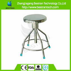 BT-DS004 Height adjustable Stainless steel lab stool