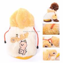 2015 Pet Sweater MJ1401 Dog Clothing Pet Dog Cat Clothes for Dogs Pets New Design Vestidos de Mascotas