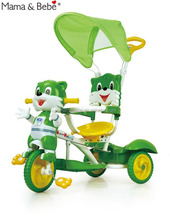kids electric motorcycle, toys 2015, children electric car price