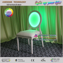 led bar chair / modern bar chair price / led chair