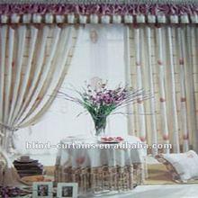 latest design of Jacquard curtain