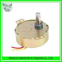 high quality AC synchronous motor for spotlight