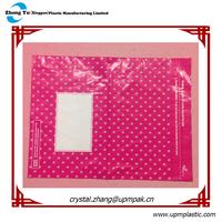 Customer Printed LDPE Plastic Mail Bag