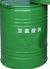 /product-gs/industrial-sodium-chlorite-for-bleaching-agent-60341750183.html