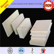Good quality new arrival anti-slip waterproof pvc floor sheet,corrugated pvc roofing sheet