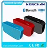 2015 hot sale bluetooth speaker vibration subwoofer bluetooth speaker suppliers china