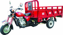 2015 CCC certification trike chopper three wheel motorcycle