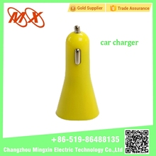 Hot selling cell phone car charger&usb multiple mobile phone car charger cigarette lighter adapter