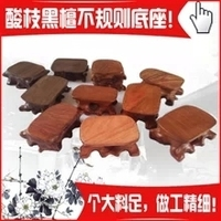 fashionable root carving antique accessories
