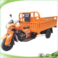 Powerful 250cc trike chopper three wheel motorcycle