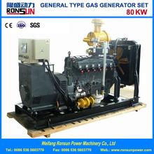 Natural Gas Engine Generator 80KW