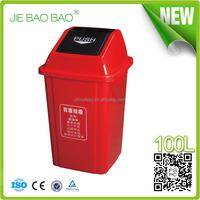 240L green top plastic dustbin painting household trash can swing top trash bin