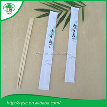 disposable twins bamboo chopsticks with sleeves