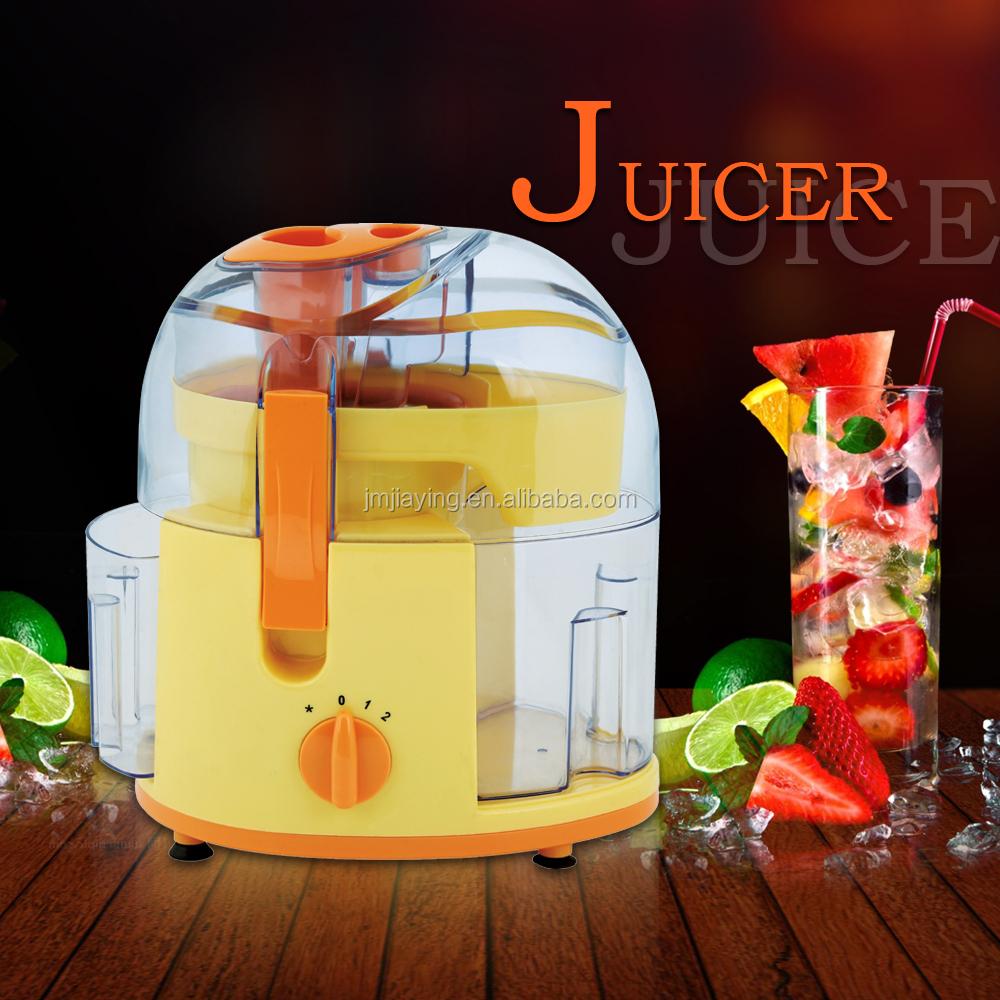 juicer (8).jpg