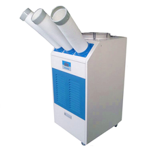 2015 hot selling Movable commercial air conditioner