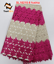 Fushia pink swiss chemical lace material on sale of SL10215