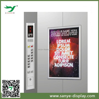 elevator outdoor advertising picture frames