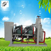 NingXin Bitzer Screw Compressor Condensing Unit