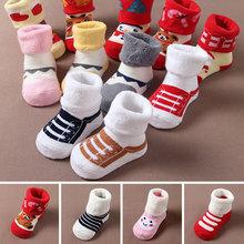 Nuovo arrivo bambini calze di alta qualità 0-2years baby calze di cotone bambino calzini di spugna