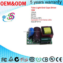 Non-Isolated 10W LED Tube Light End Caps Driver 120mA 30-80V 0.5 10-24S Internal driver
