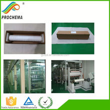 Low resistance 250Mesh adhesive copper grid pet film hospital used shielding film