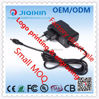 DC connector 5.5*2.1 adapter with fixxed cord 12v 1A output for modem,POS machine,medical machine