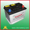 KOYAMA automotive dry charge battery lead acid battery DIN55