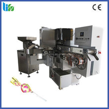 automatic lollipop wrapping machinery lollipop packing double twist machine in shanghai