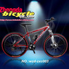 carbon mountain bike frame_rigid mountain bike fork_carbon mountain bike