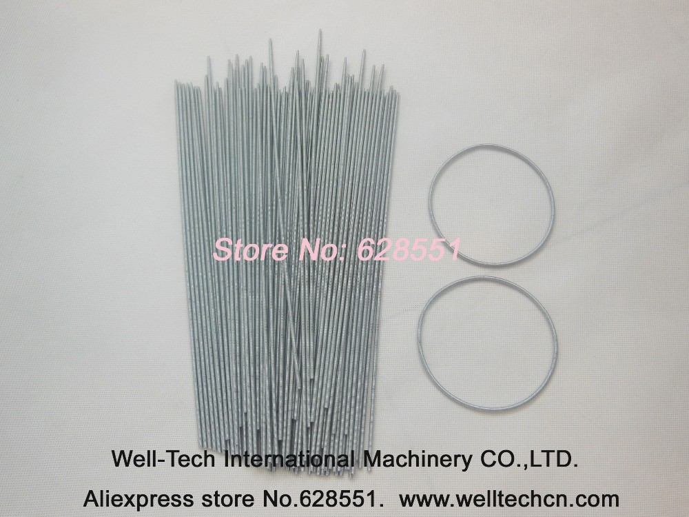 Запчасти для оборудования перерабатывающего пластик Well-Tech , 200 360 200mm to 360mm